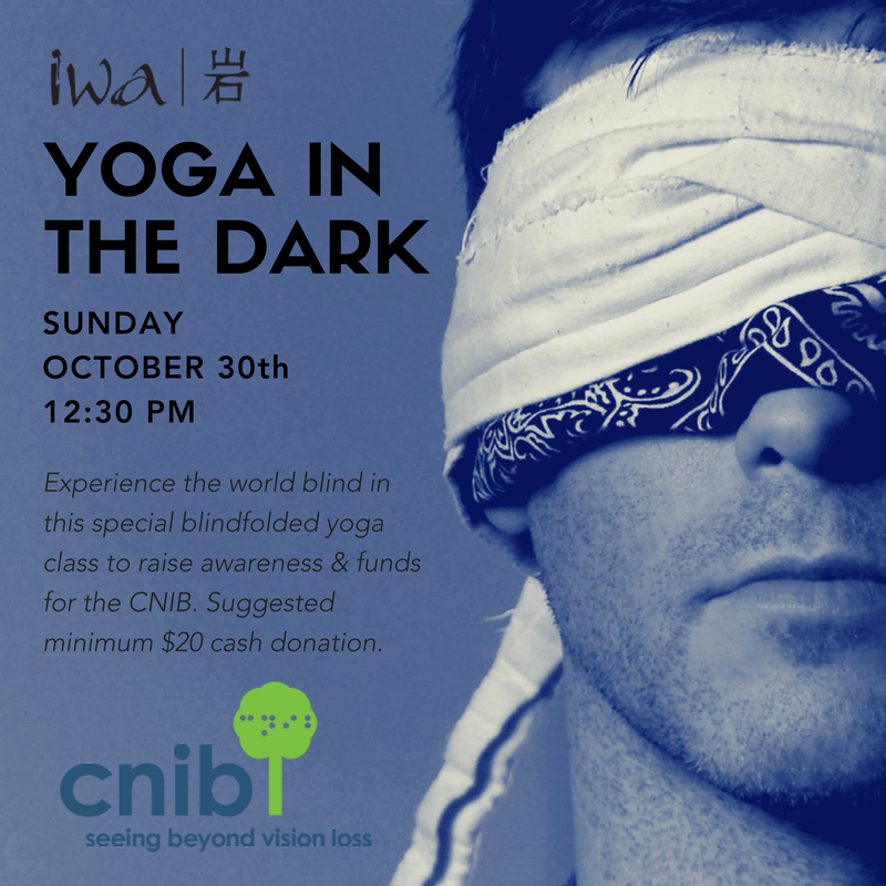 yoga-in-the-dark-2